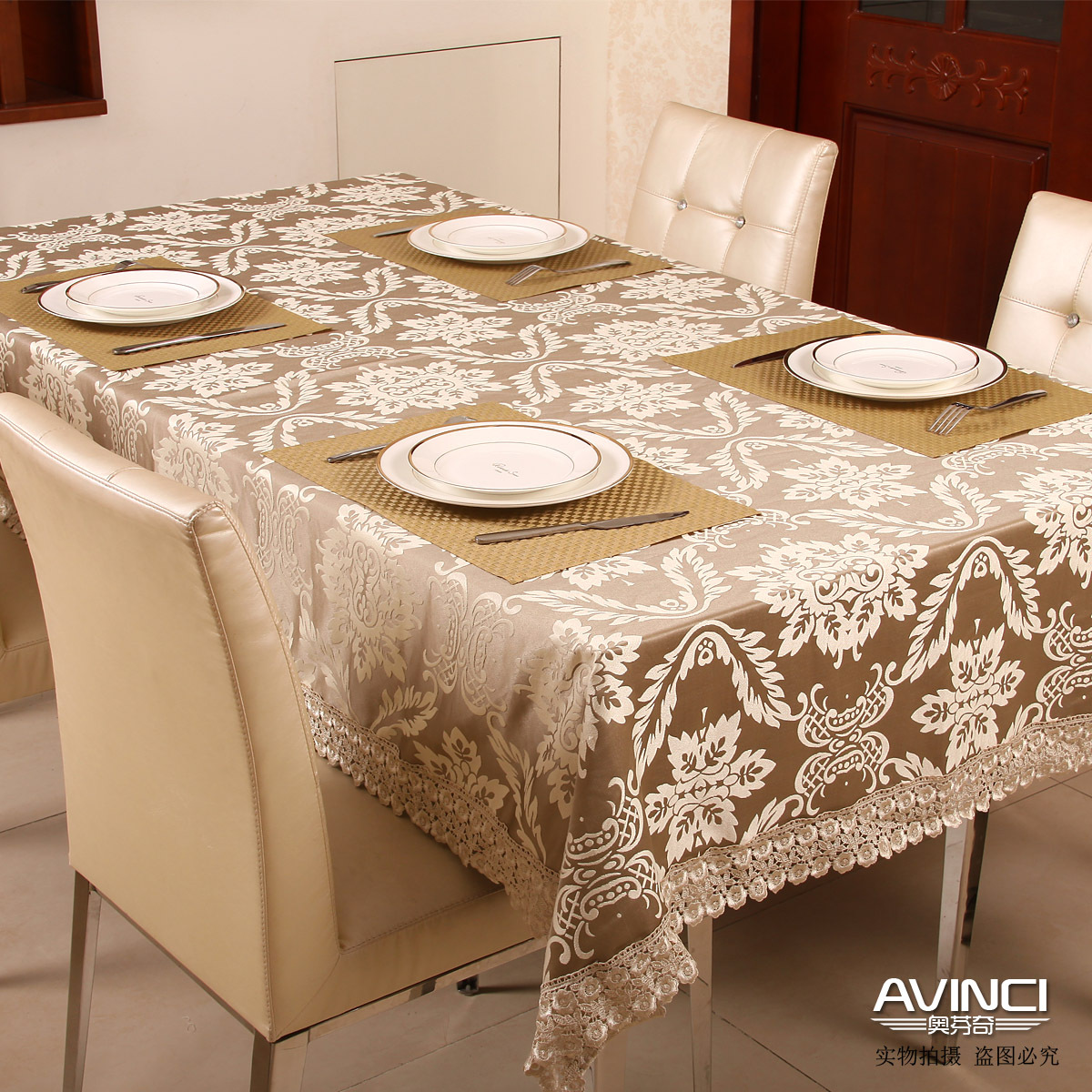 Table Fabric